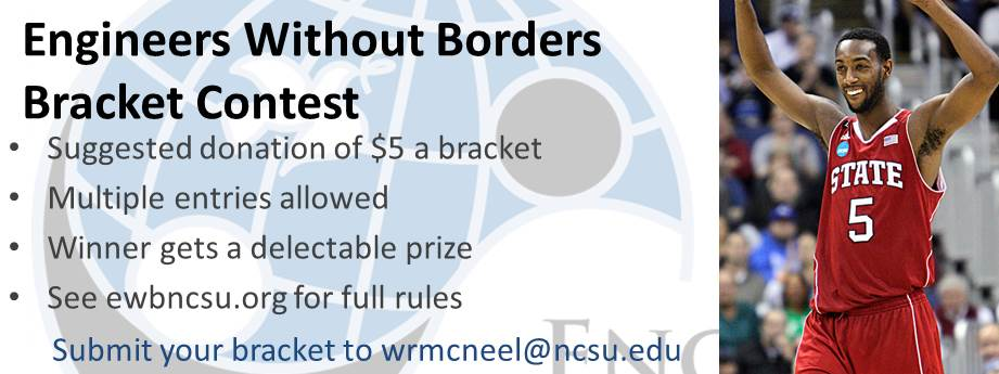 engineers without borders essay contest How this engineers without borders essay contest website came to be national novel writing month is an annual writing event accessibility.